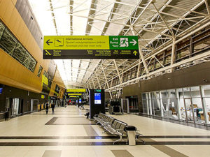 Способ добраться из аэропорта Казань до центра города