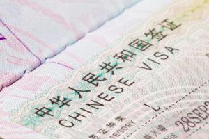 У каких стран действует безвизовый режим с Китаем в 2021 году
