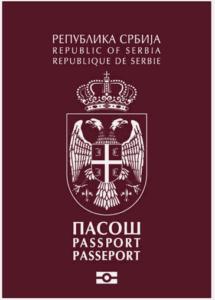 У каких стран действует безвизовый режим с Сербией в 2021 году