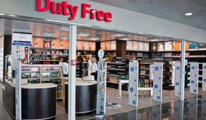 Что такое дьюти-фри в аэропорту