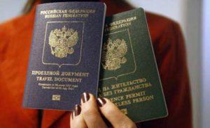 Как гражданину Германии получить вид на жительство в России