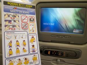 Как правильно нужно вести себя в самолете