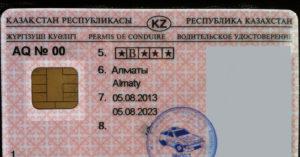 Как правильно поменять регион проживания, имея ВНЖ в России