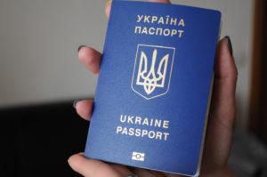 Как самостоятельно получить биометрический паспорт в Украине