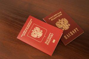 Как самостоятельно получить биометрический загранпаспорт в России