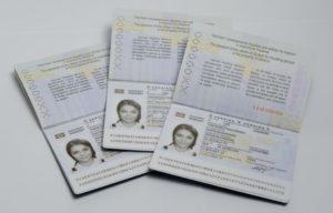 Сколько будет стоить получить биометрический загранпаспорт в Украине в 2021 году