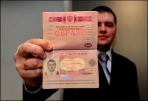 Сколько стоит оформить биометрический загранпаспорт в России в 2021 году