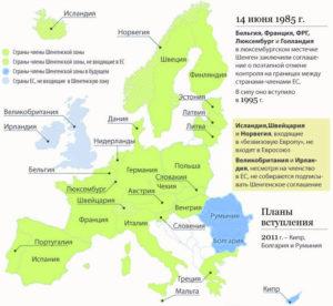 Список стран, входящих в Шенген в 2021 году