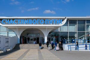 Способ добраться из аэропорта Калининграда до центра города