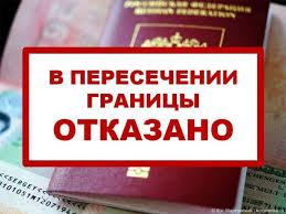 Можно ли выехать за границу, если у человека есть долг у приставов